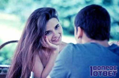 Как признаться парню в любви, если стесняешься