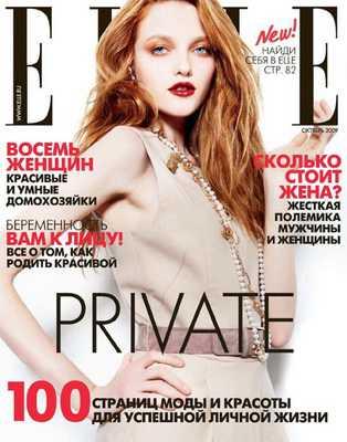 Мужской журнал ELLE MAN онлайн