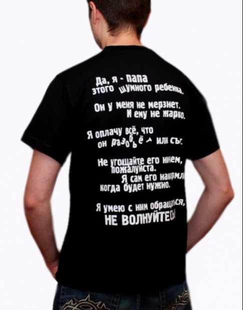 Такие разные и прикольные: футболки с надписями