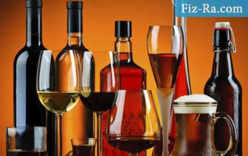 Как выбирать спиртные напитки
