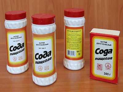 Пищевая сода для похудения, для лечения изжоги и других заболеваний