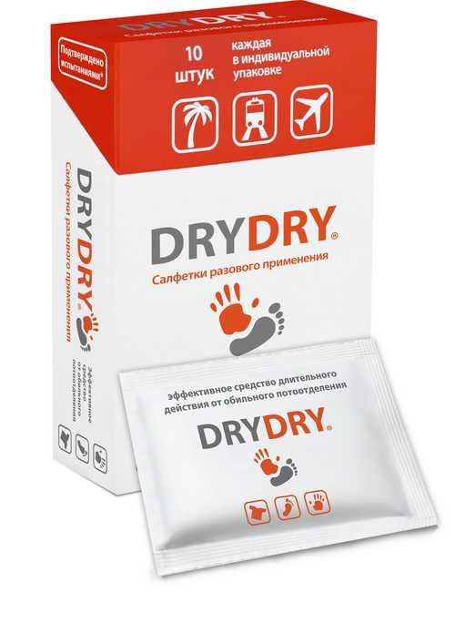 Как избавиться от потливости Dry Dry