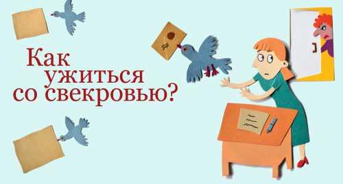 Православная психология Научиться любить