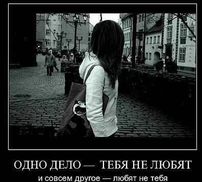 У вас есть свобода выбирать все, в том числе и то, как и с кем проводить свое время